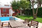 Alquiler de Casa - Sevilla - Valencina de la concepcion - 150 €